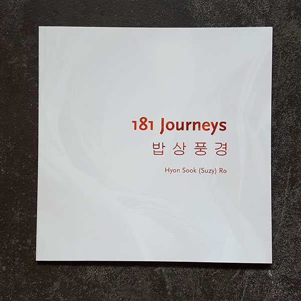 8x8_softcover